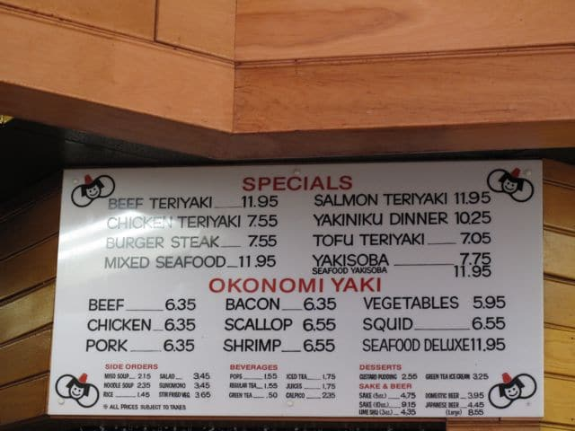 The menu at Okonomi House.
