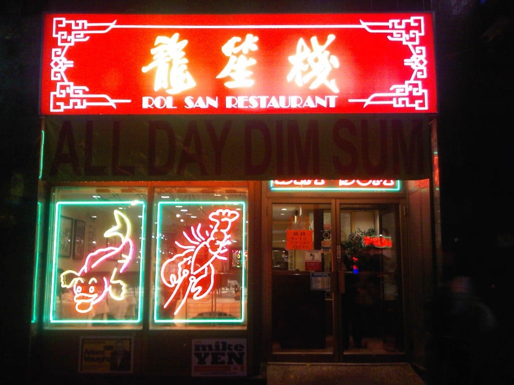 Review: Rol San Restaurant, Toronto