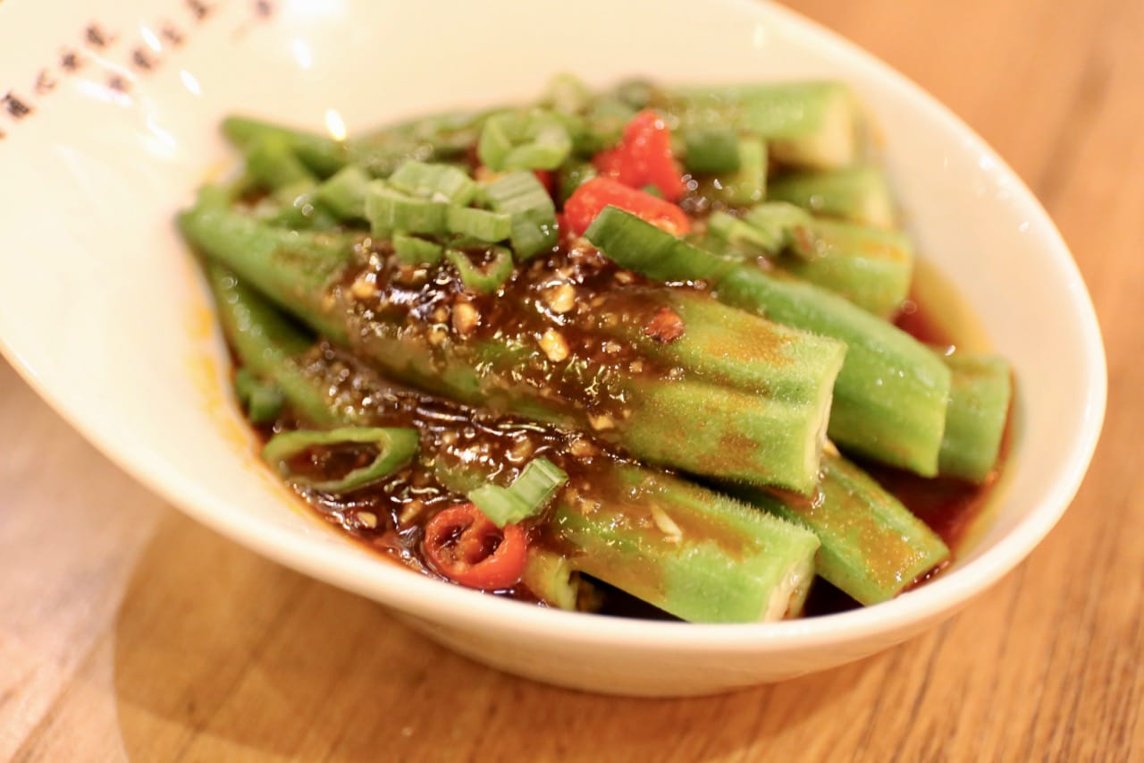 Okra in Chili Sauce at Hutaoli Toronto.