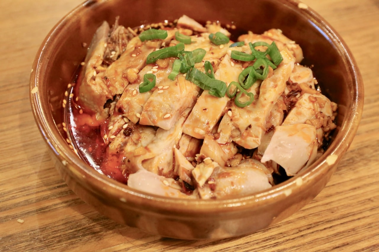 Steamed Chicken with Chili Sauce at Hutaoli Toronto.