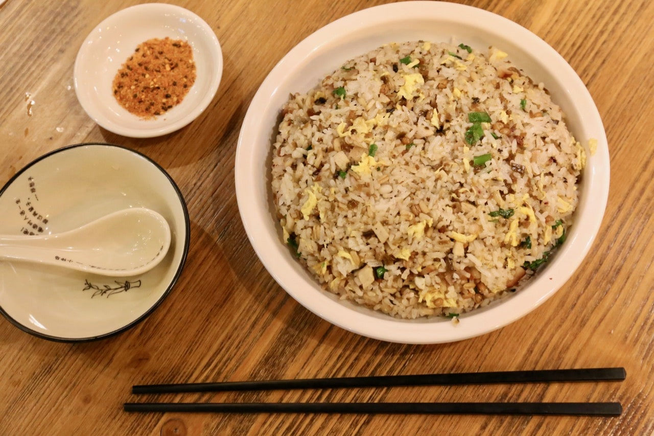 Country-style Fried Rice with Chinese Bacon at Hutaoli Toronto.