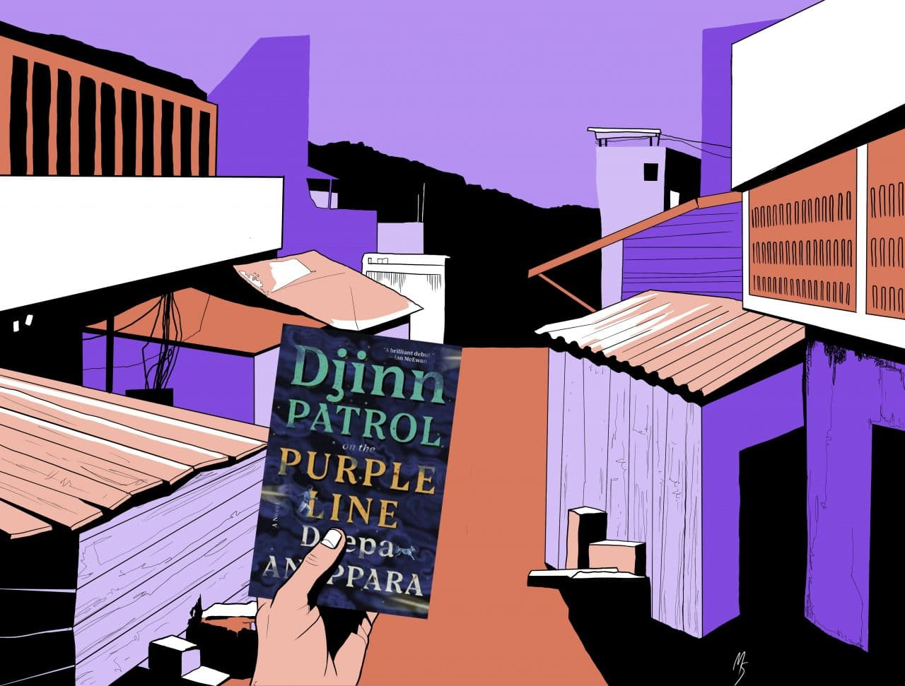Djinn Patrol on the Purple Line by Deepa Anappara.