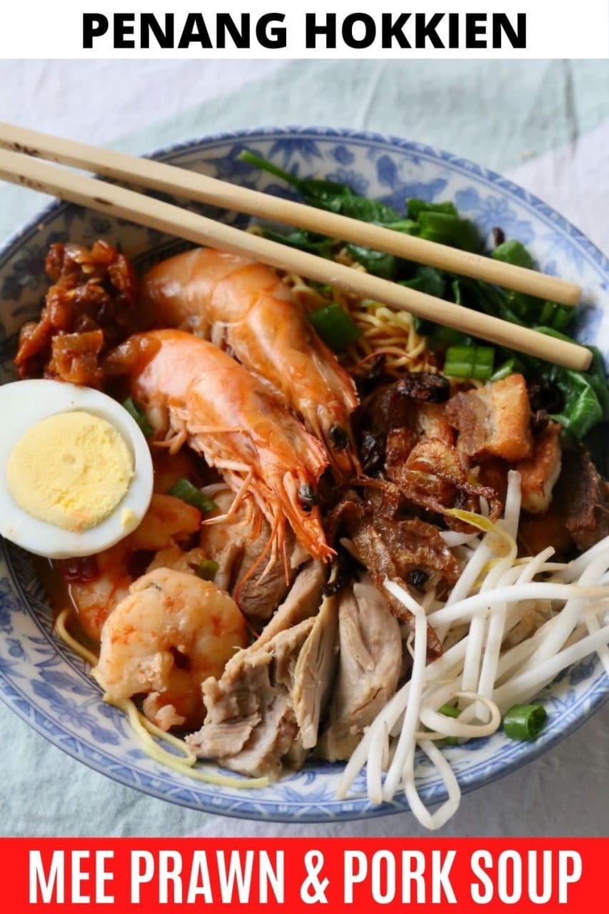 Save our Penang Prawn Noodle Soup Hokkien Mee recipe to Pinterest!