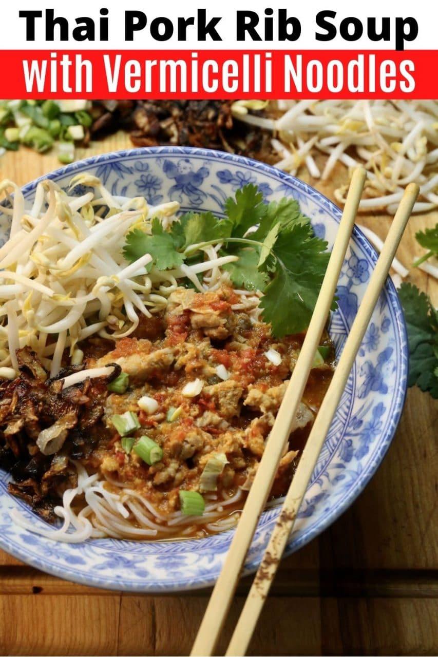 Save our easy Thai Pork Rib Soup recipe to Pinterest!
