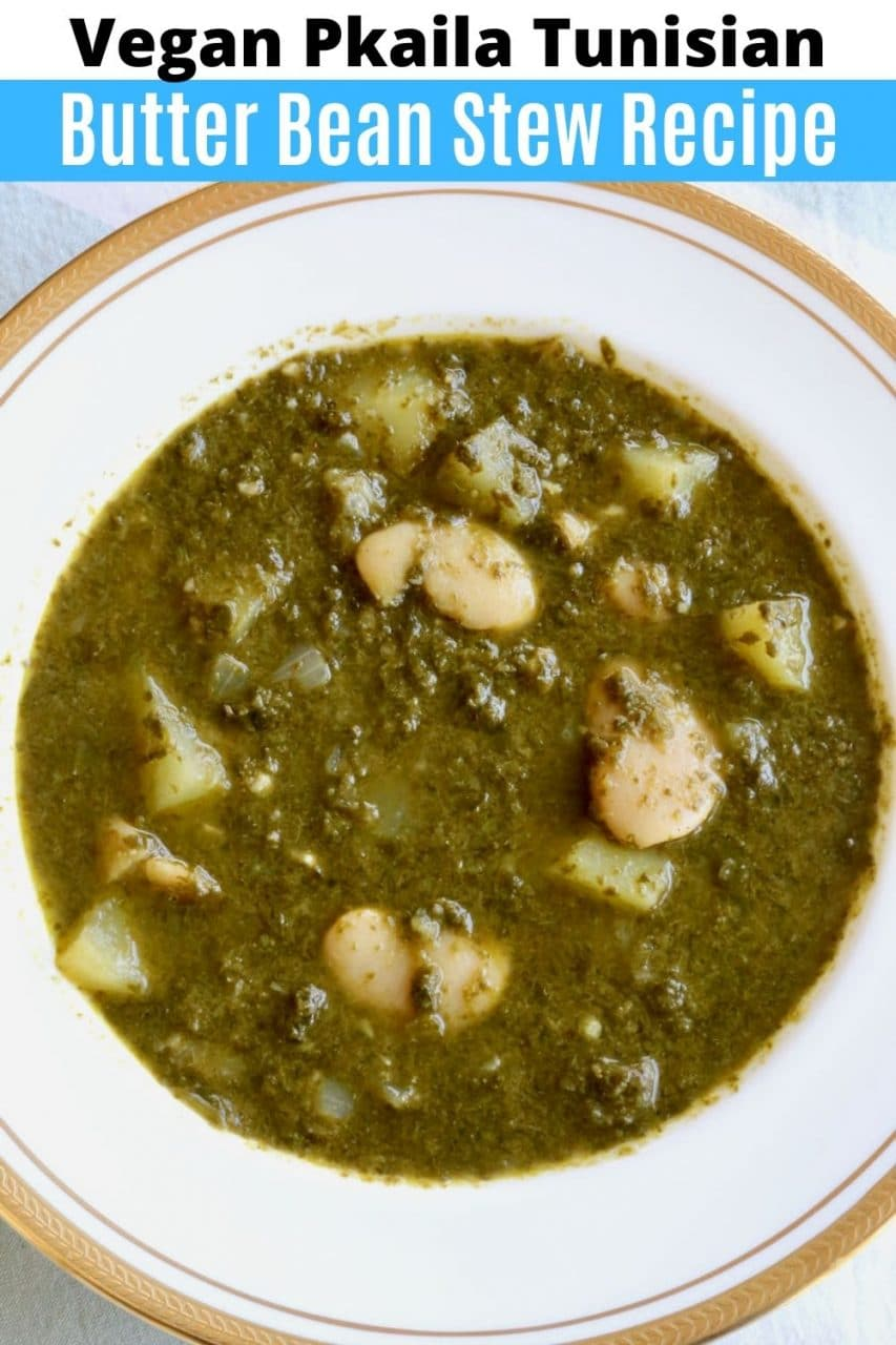Save our Pkaila Butter Bean Stew recipe to Pinterest!